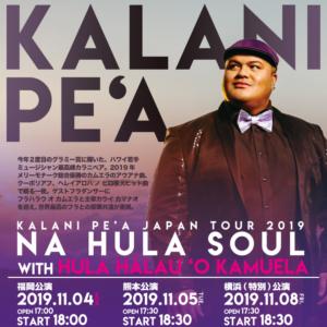 Kalani Pea Japan Tour 2019
