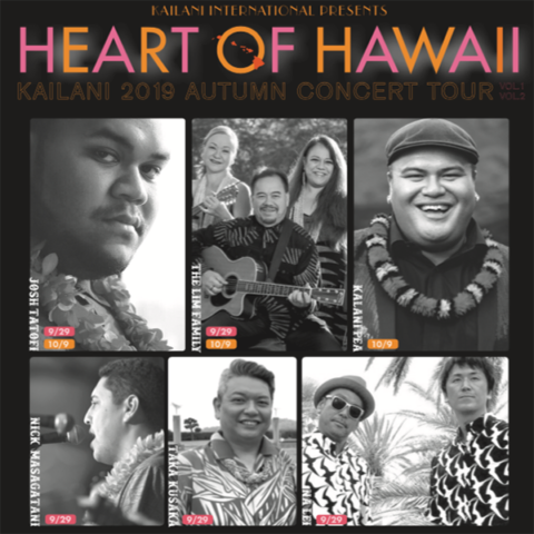 HEART OF HAWAII