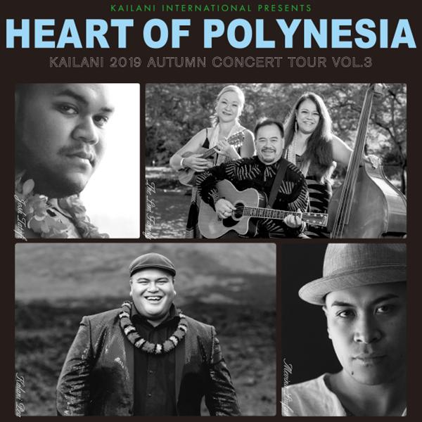 HEART OF POLYNESIA