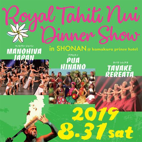 Royal Tahiti Nui