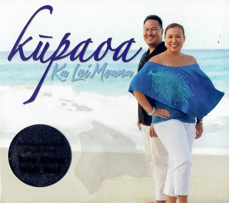 Kūpaoa -Ka Lei Moana